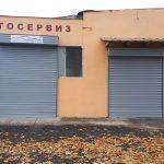 Автосервиз в Русе | Автогруп-Партнерс ООД