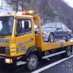 "ДЕНОНОЩНА Пътна помощ ""Auto Assistance"" АМ Хемус"