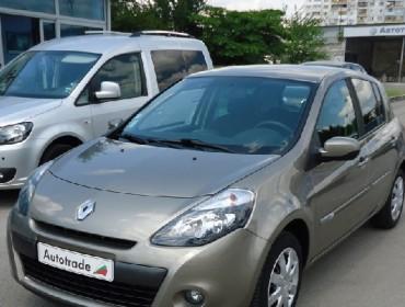 Автотрейд ООД – употребявани автомобили върнати от лизинг   София