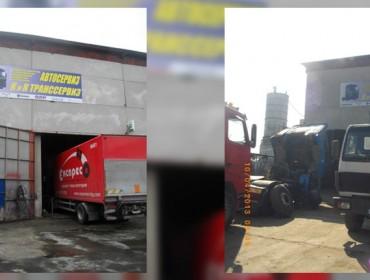 Ремонт на товарни автомобили – автосервиз КиК Транссервиз | Варна