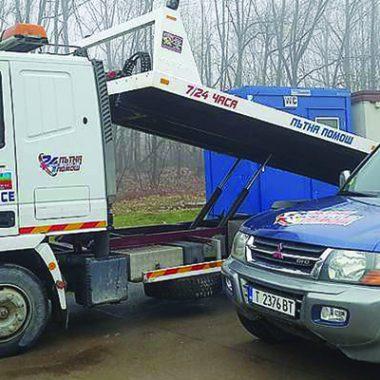 Пътна помощ Антоново, Търговище, Велико Търново | Пътна помощ Барак